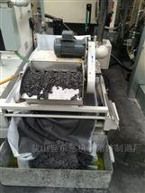 磨床纸带过滤机24小时