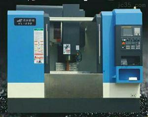 850/855/1160系列立式加工中心