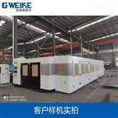 济宁专业高功率激光切割机生产商 LF10025GH