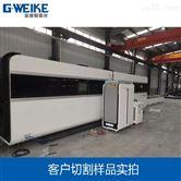 東營鋼板板材激光切割機廠家 LF6025GT