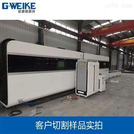 东营钢板板材激光切割机厂家 LF6025GT