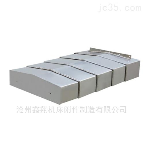 机床导轨伸缩式防护罩