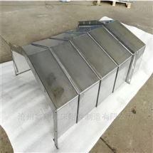 五轴联动钢板防护罩