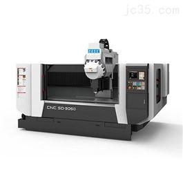 SD3050高速铝型材加工设备/立式加工中心