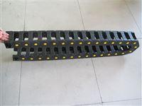 小型塑料尼龙拖链