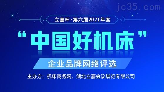 武汉大铁数控机械有限公司