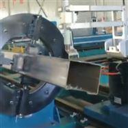 KR-XF8钢管坡口切割机 坡口斜边切管机
