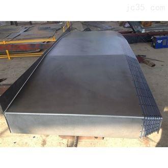 维修落地镗床钢板防护罩