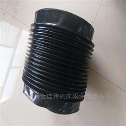 全部油缸防尘罩 伸缩防护罩 耐油高温保护套