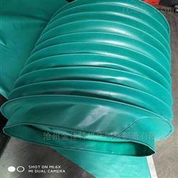 全部供应防水油缸保护套 活塞杆防护罩