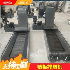 tcpb输送废料平稳/噪音低链板排屑机