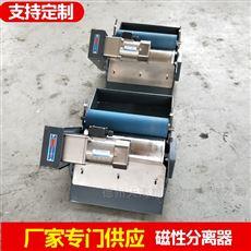 按需定制铁屑分离彻底外圆磨床磁性分离器