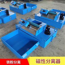 按需定制冷却乳化液磁泥铁粉磨床磁性分离器