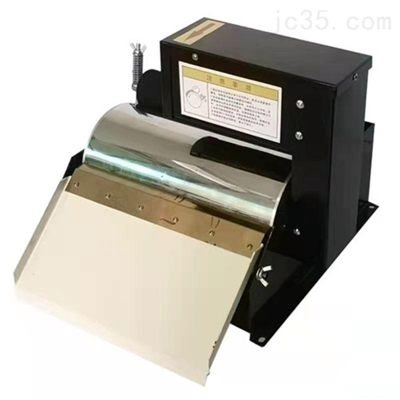CXF型磁性分离器