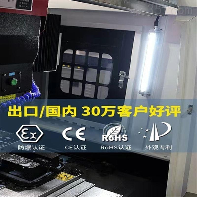 Jy系列防水荧光工作灯