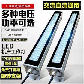 面议LED系列防水荧光工作灯