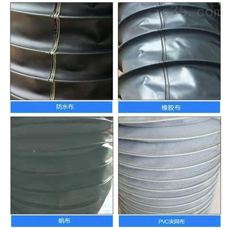液压油缸保护套圆形丝杠防护罩
