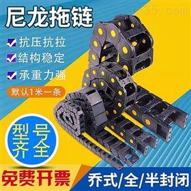 坦克链条线槽桥式尼龙工业导轨机床链