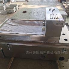 定制龙门磨床冷却液乳化液过滤装置纸带过滤机