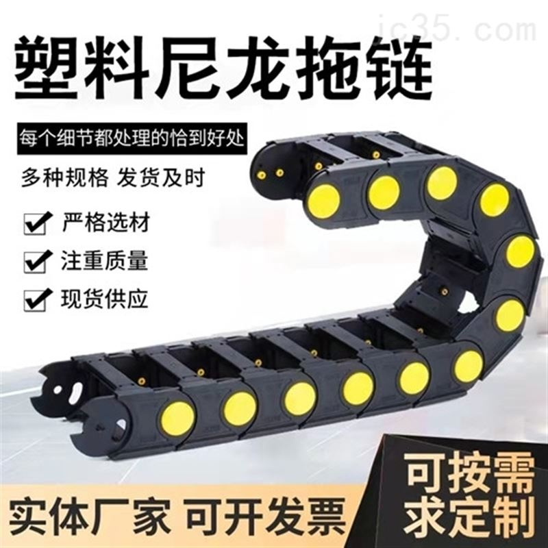 数控机床伸缩式拖链
