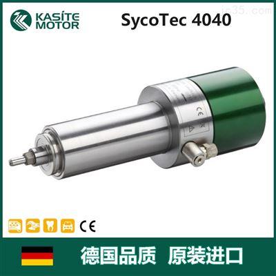 4040大扭矩金属切削加工高速精密主轴