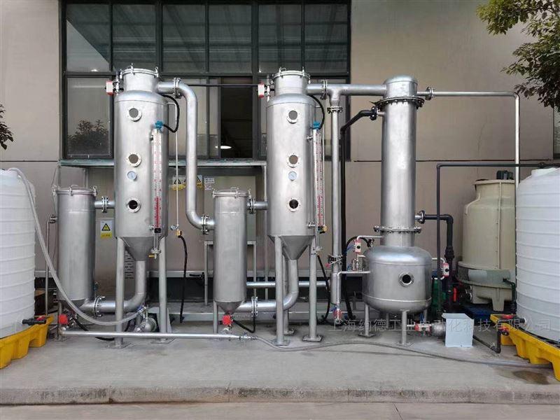 废切削液处理装置的几种不同形式可以满足用户多样化需求