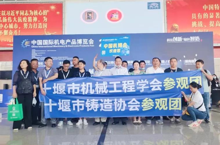 第22屆中國國際機電產品博覽會圓滿閉幕