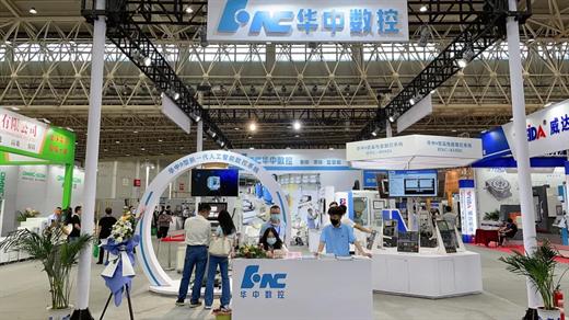 科技創新、智勝未來 | 第22屆中國國際機電產品博覽會圓滿落幕!