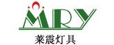 上海萊震照明設備有限公司