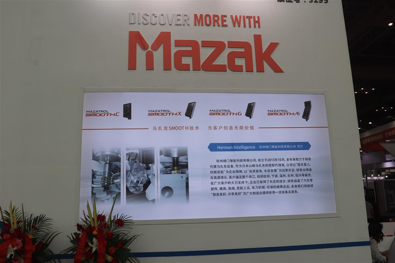 线上虚拟之旅:参观Mazak生产线