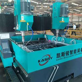 KR-PMZ2016钢结构法兰数控钻床 山东数控平面钻厂家